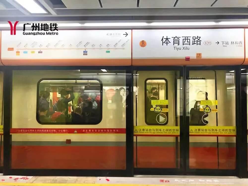 90后男子广州地铁三号线当众猥亵女生30分钟