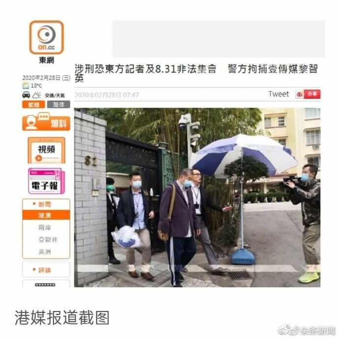 """港媒:乱港分子、香港""""壹传媒""""创办人黎智英今早在家中被捕,涉两宗罪"""