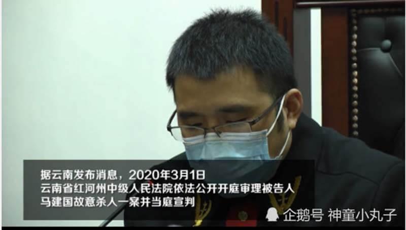 持刀捅刺疫情卡点工作人员致二人死亡,云南男子一审被判处死刑