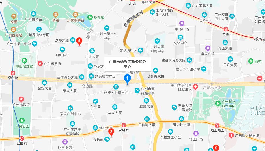 越秀区政务服务中心地址