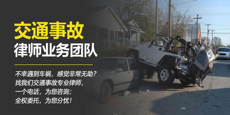 广东省2020年度人身损害赔偿计算标准,交通事故赔偿标准2020